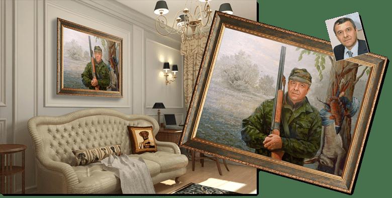 портрет лучший подарок папе на день рождения