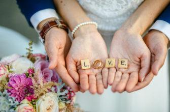 15 лет что за свадьба