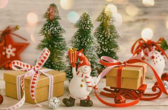Детские подарки на Новый год своими руками