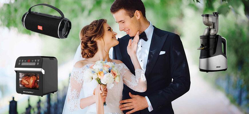 Что подарить на свадьбу молодоженам