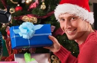 Что подарить взрослому сыну на Новый год